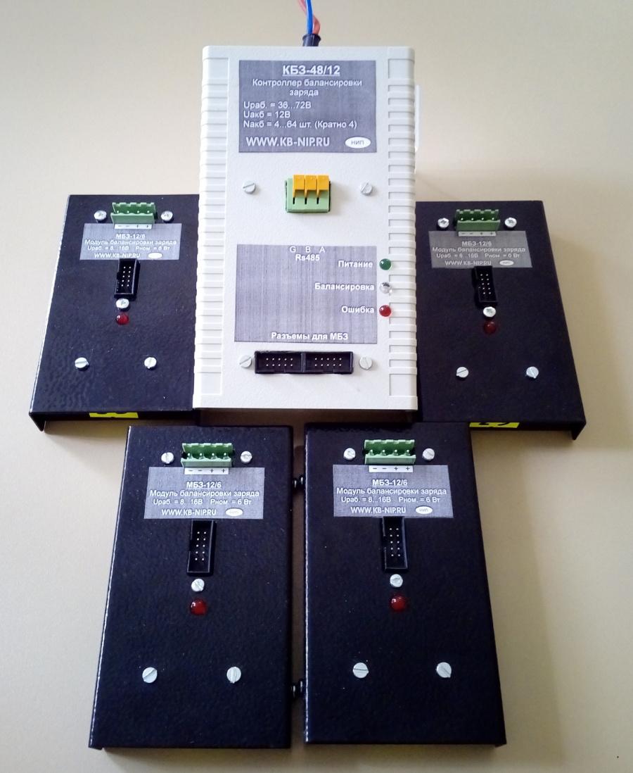В складской постоянный ассортимент включена СИСТЕМА ПАССИВНОЙ БАЛАНСИРОВКИ аккумуляторов.